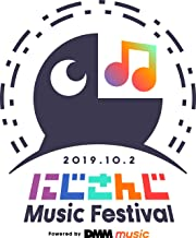 『にじさんじ Music Festival -Powered by DMM music-』LIVE