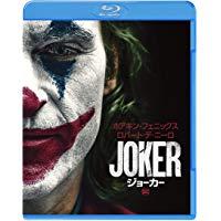 ジョーカー ブルーレイ&DVDセット [初回仕様版]